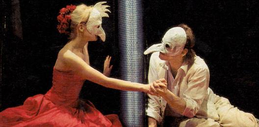 Romeo und Julia (1995), Burgtheater Wien, Rolle: Julia